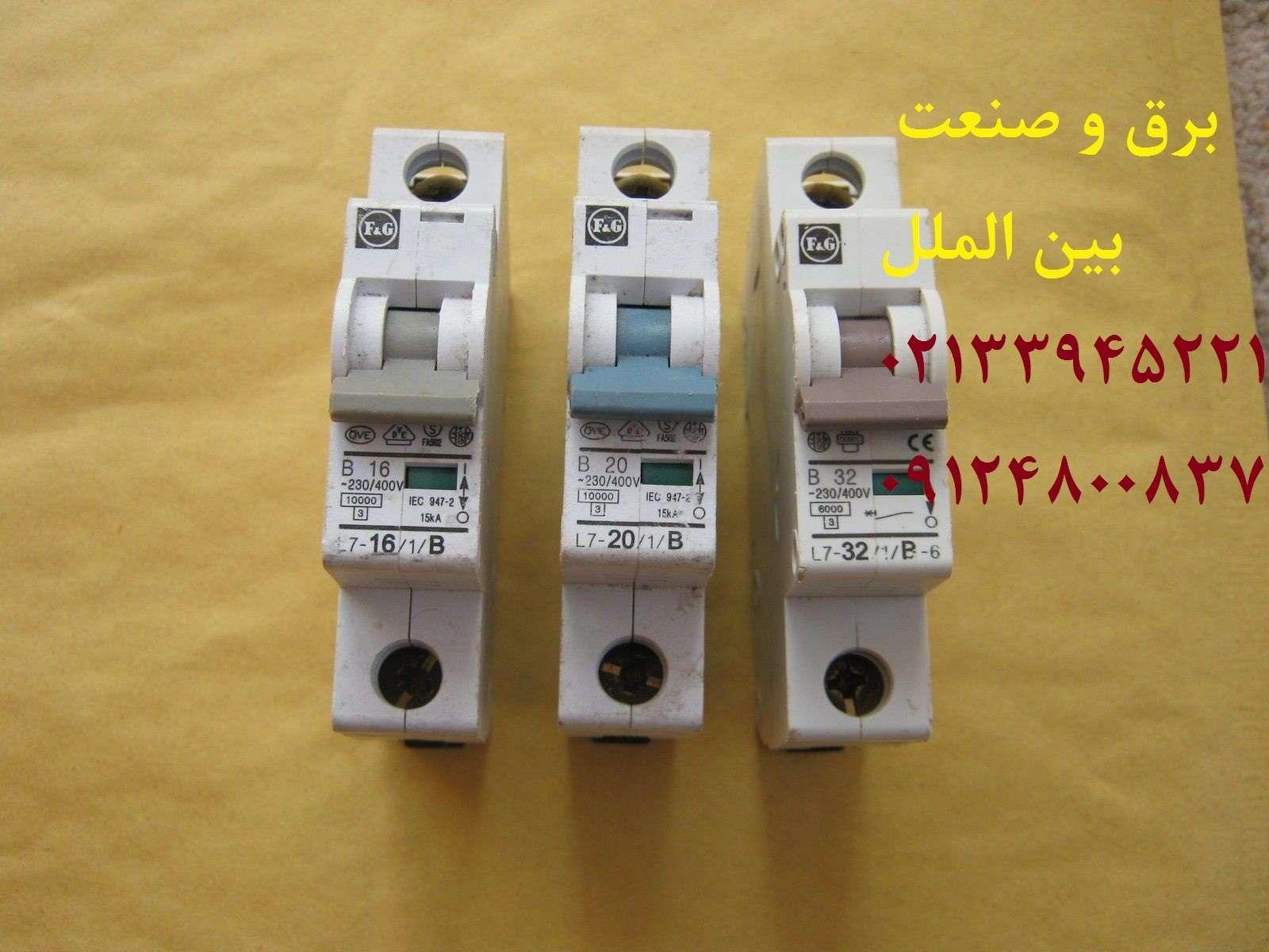 نما بازار , نمابازار , بازار مجازی ایران , مرکز تجارت ...